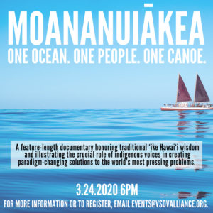 """Image of two small ships sailing on the ocean, advertising a documentary screening titled """"Moananuiakea: One ocean. One people. One canoe."""""""
